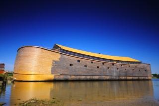 ark-pp
